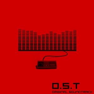 Daniel Capo, OST